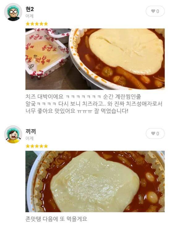응떡_이런분식점_본4.jpg