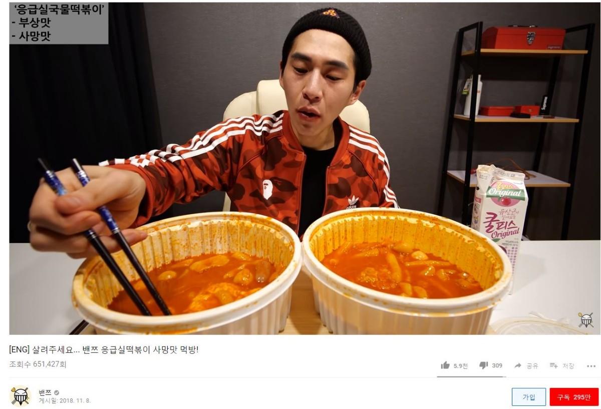 응떡_유투브03.jpg